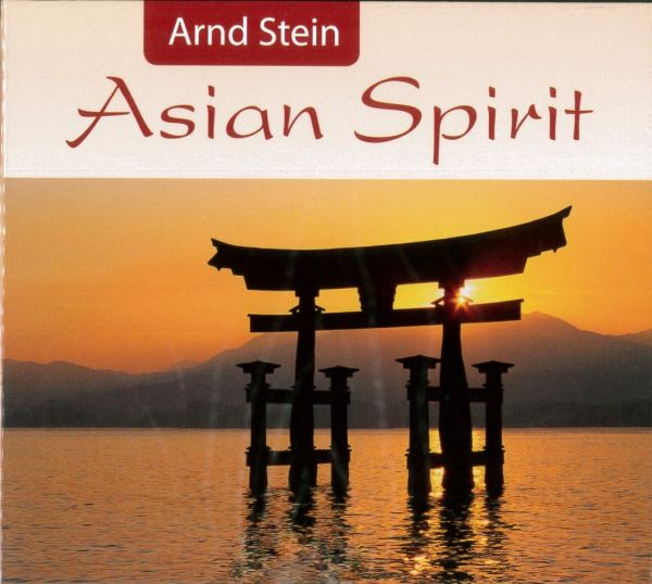 CD - Asian Spirit